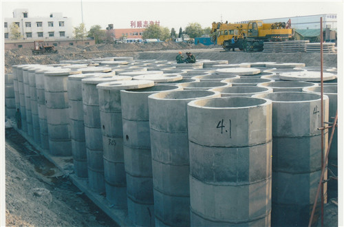 工业废水处理池